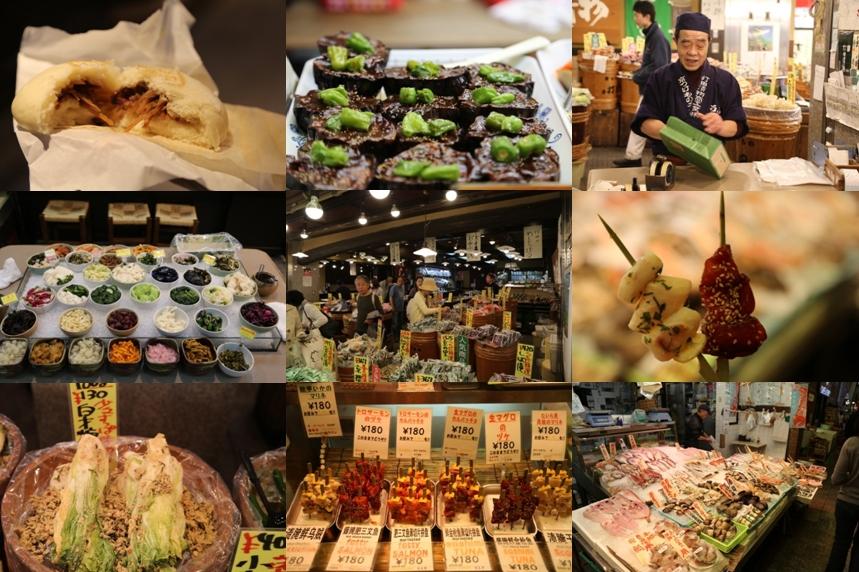 Nishiki Market 02