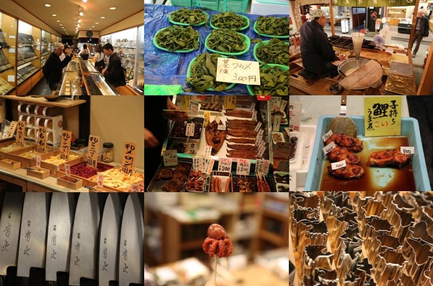 Nishiki Market 05