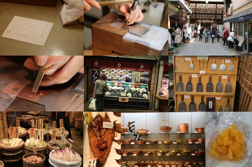 Nishiki Market 06