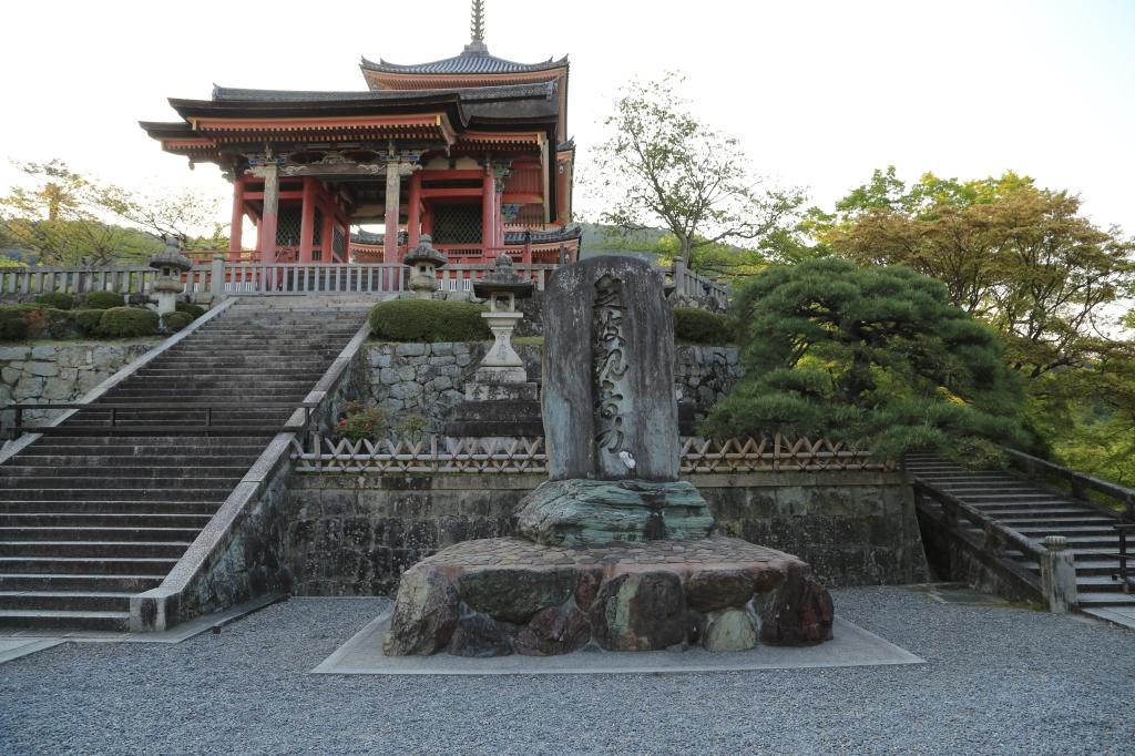01 Kiyomizu-dera