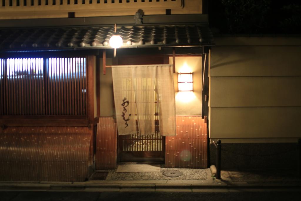 01 Nakamura