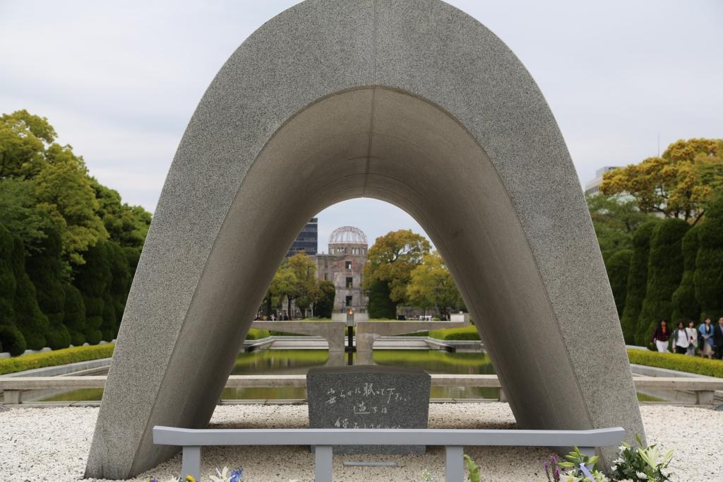 01 Peace Memorial Park