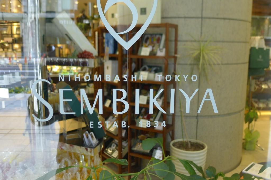 01 Sembikiya