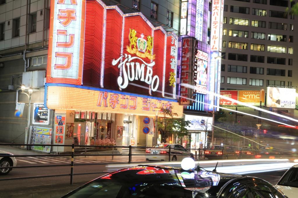01 Shinjuku