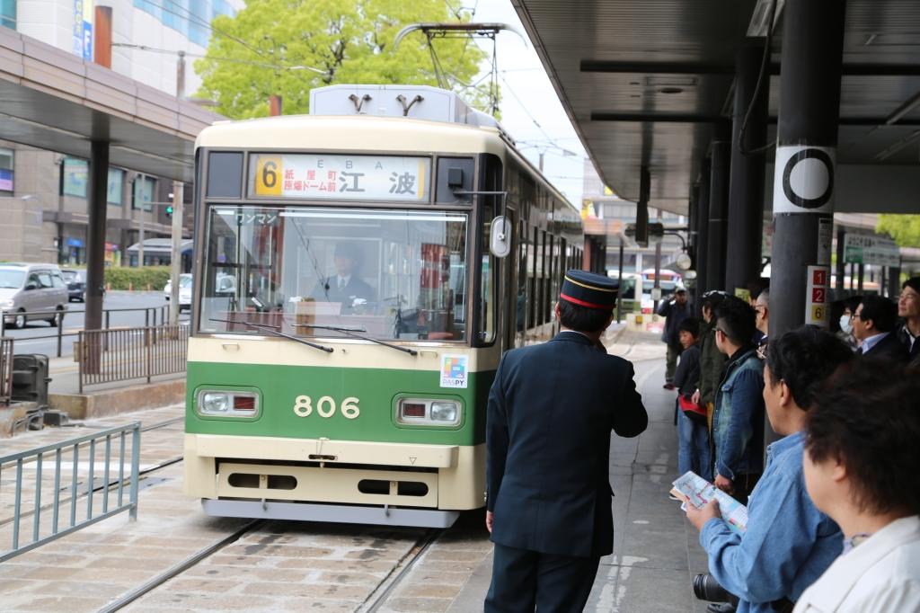 01 Streetcar