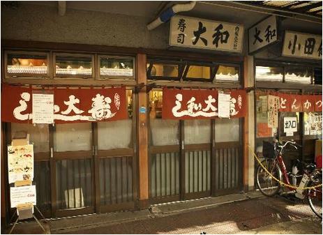 01 Sushi Daiwa - Exterior