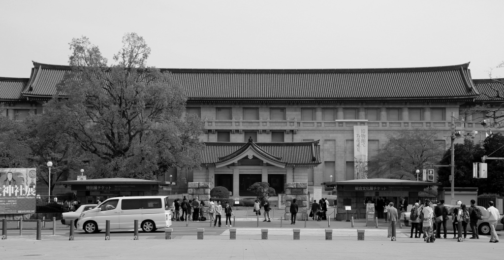 01 Tokyo National Museum BW