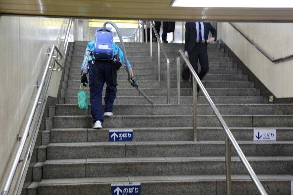 01 Tokyo