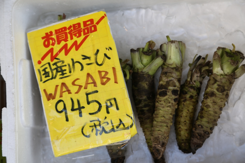 01 Tsukiji Fish Market