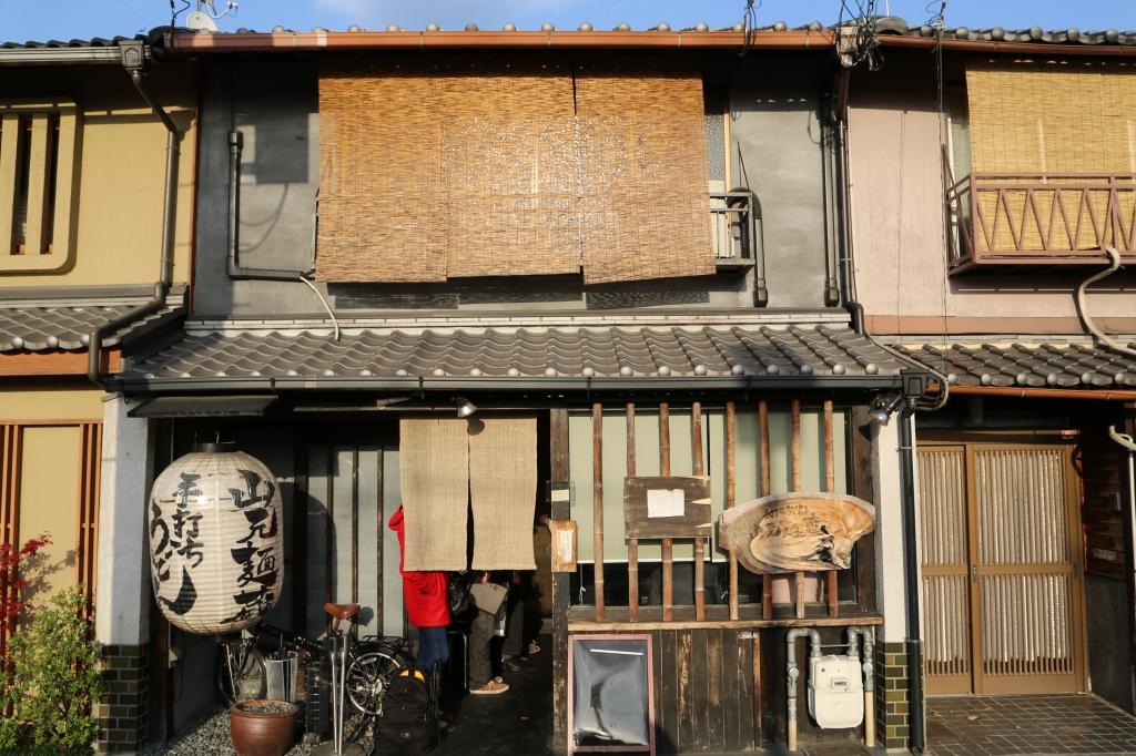 01 Yamamoto Menzou - Exterior