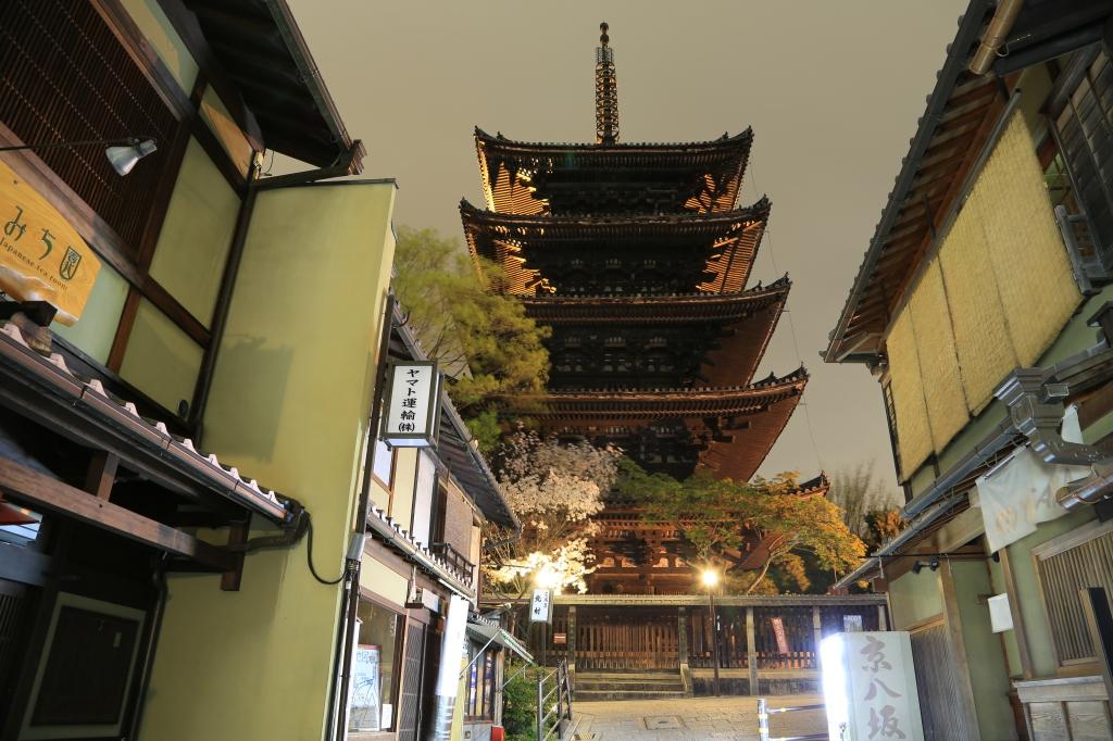 01 Yasaka Pagoda
