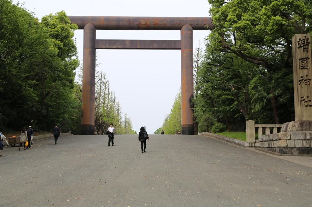 01 Yasukuni Shrine