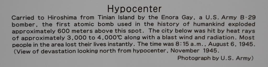 02 Hypocenter