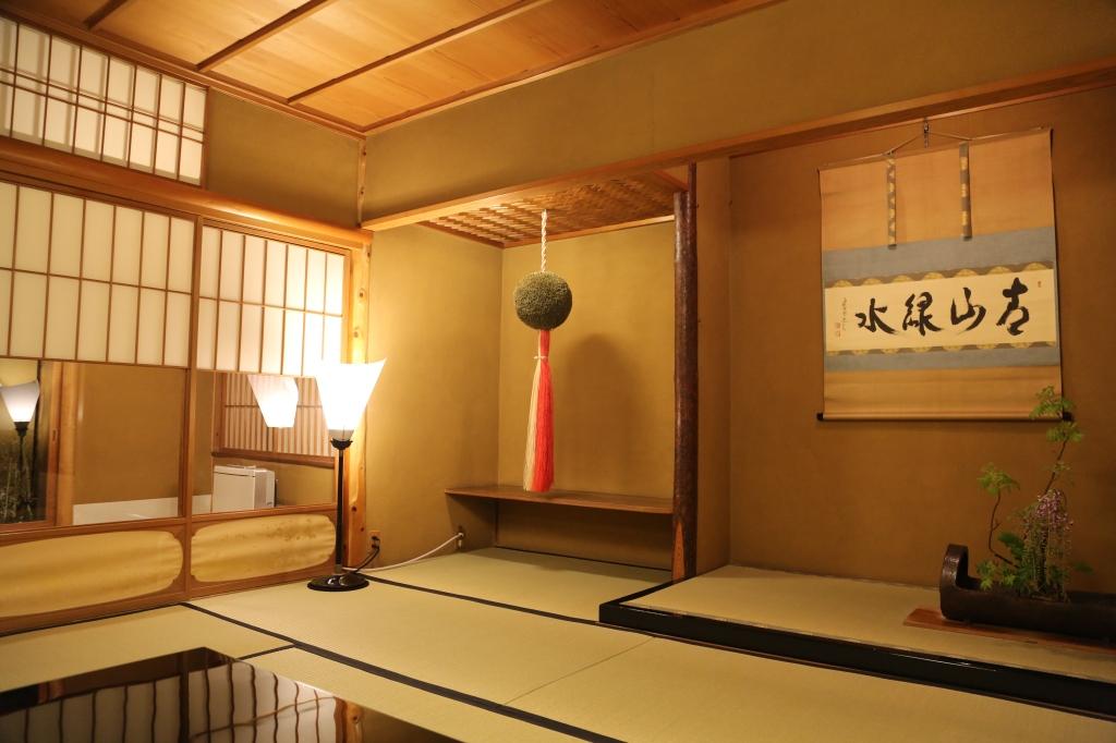 02 Kitcho Arashiyama Honten - Our Room