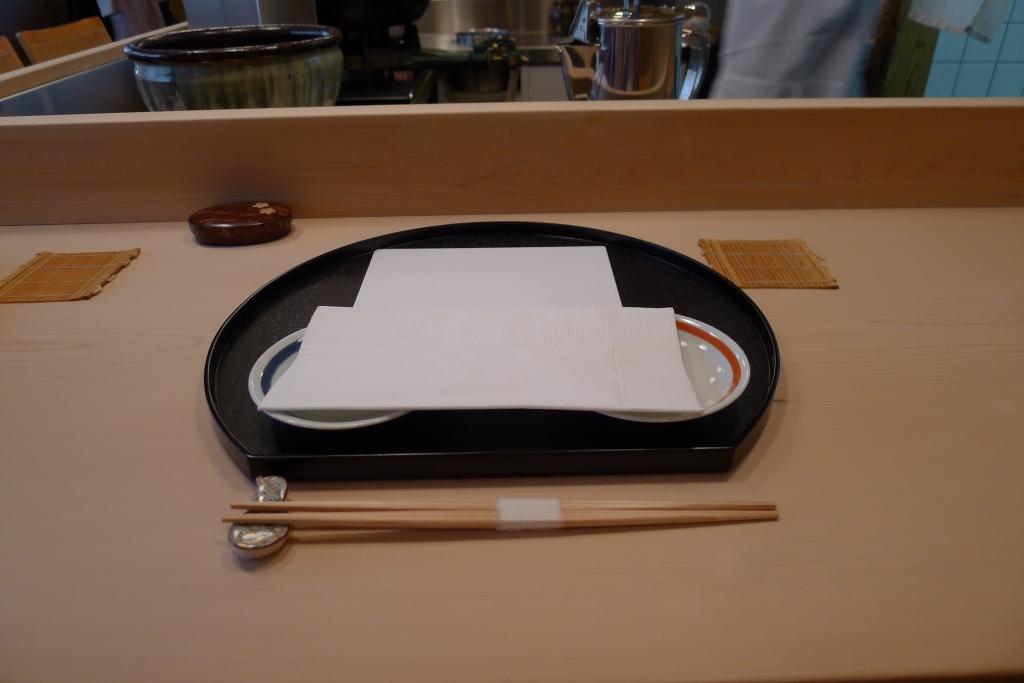 02 Nanachome Kyoboshi