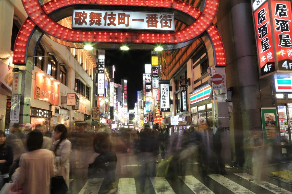 02 Shinjuku