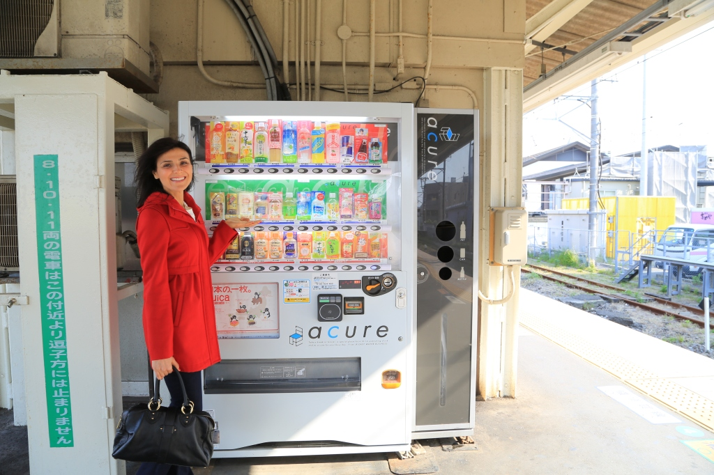 02 Vending Machine