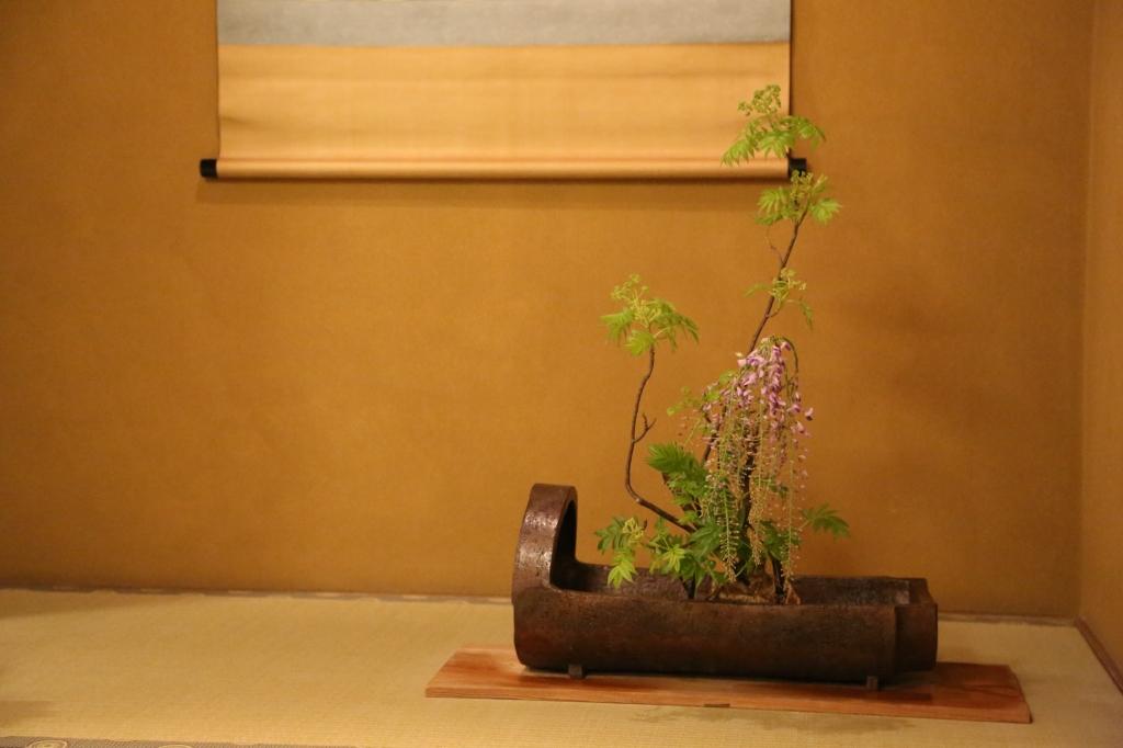 03 Kitcho Arashiyama Honten - Our Room