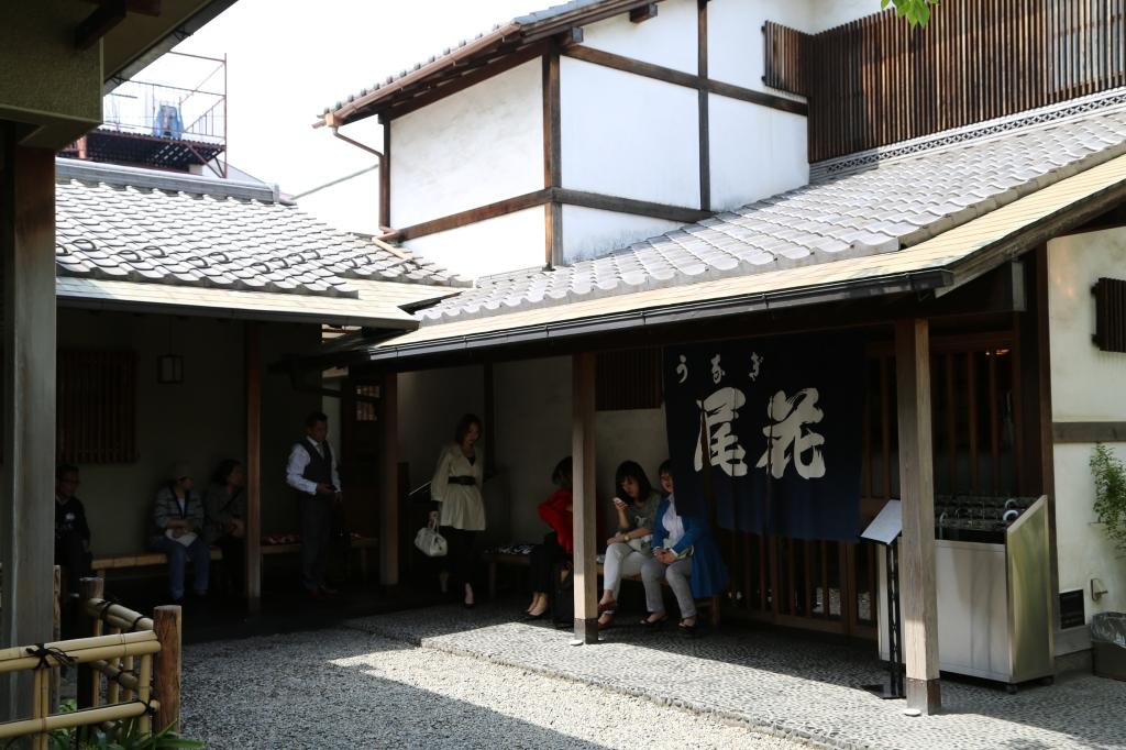 03 Obana - Line