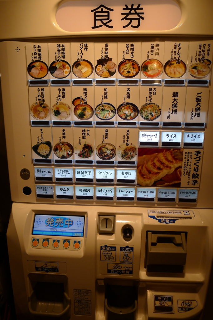 03 Ramen - Vending Order Machine