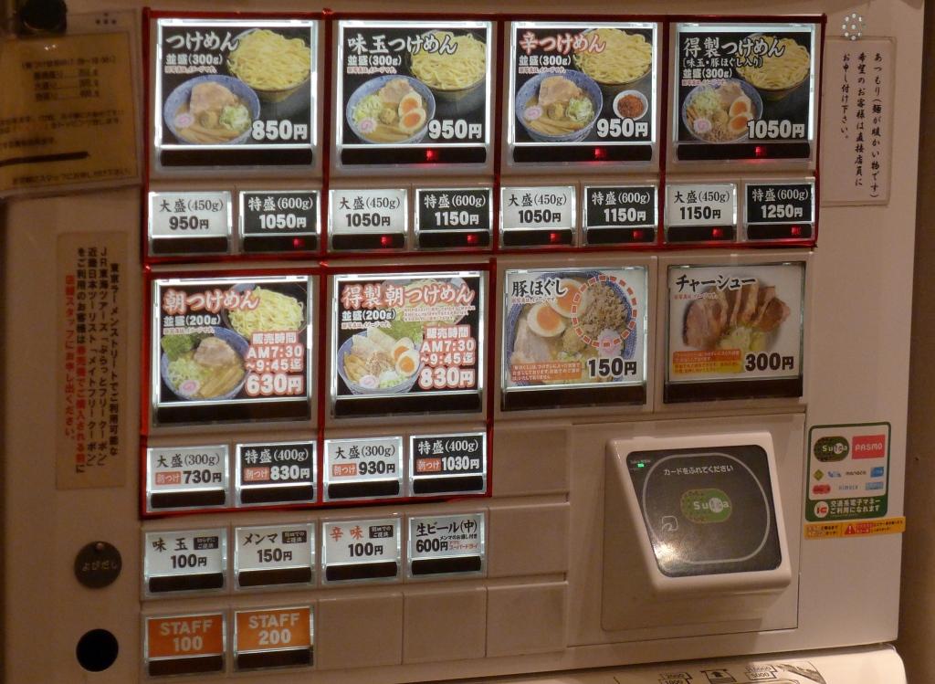 03 Rokurinsha - Vending Machine