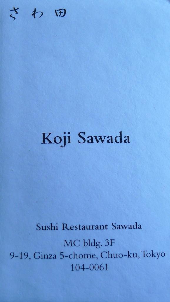 03 Sushi Sawada