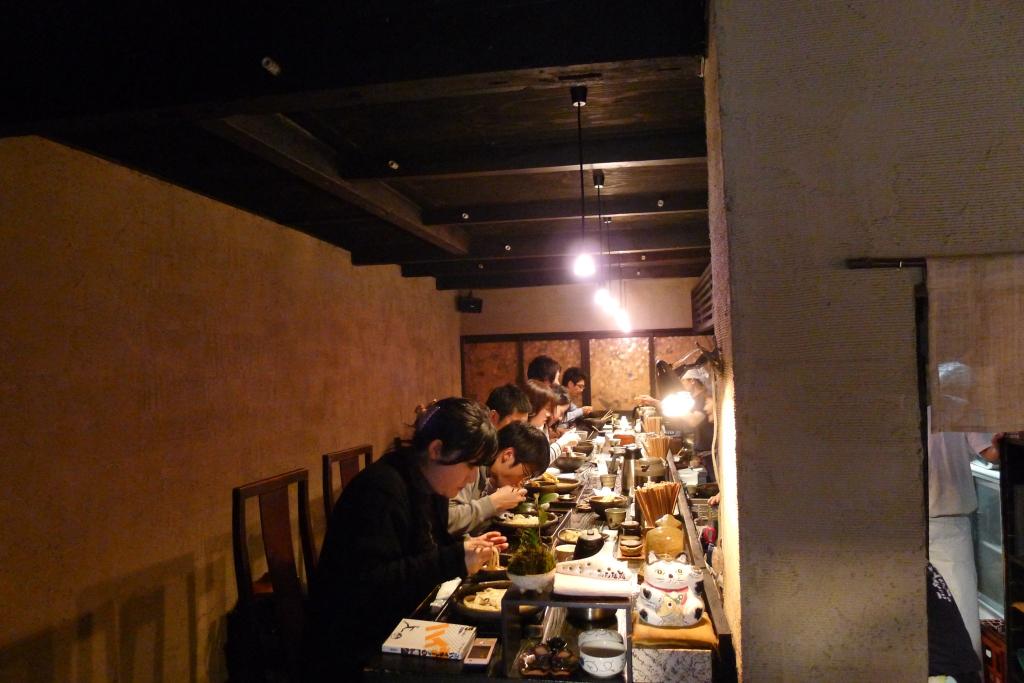 03 Yamamoto Menzou - Interior