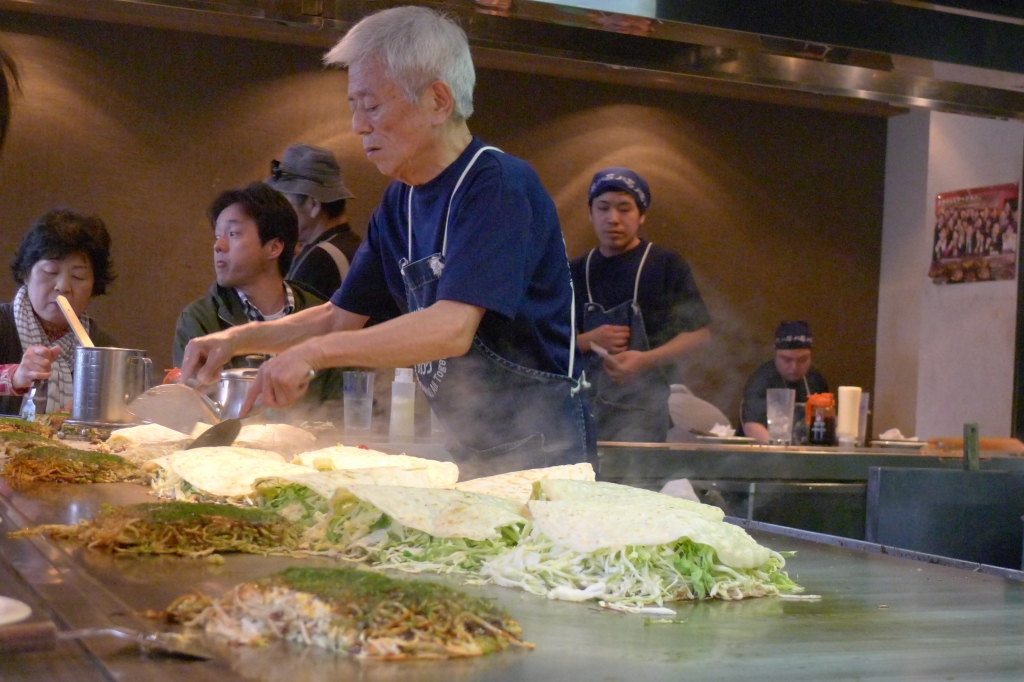 04 Akira eight 八昌 - Grill