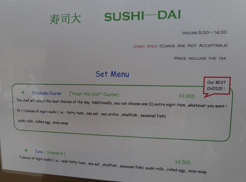 04 Sushi Dai- DoorSign