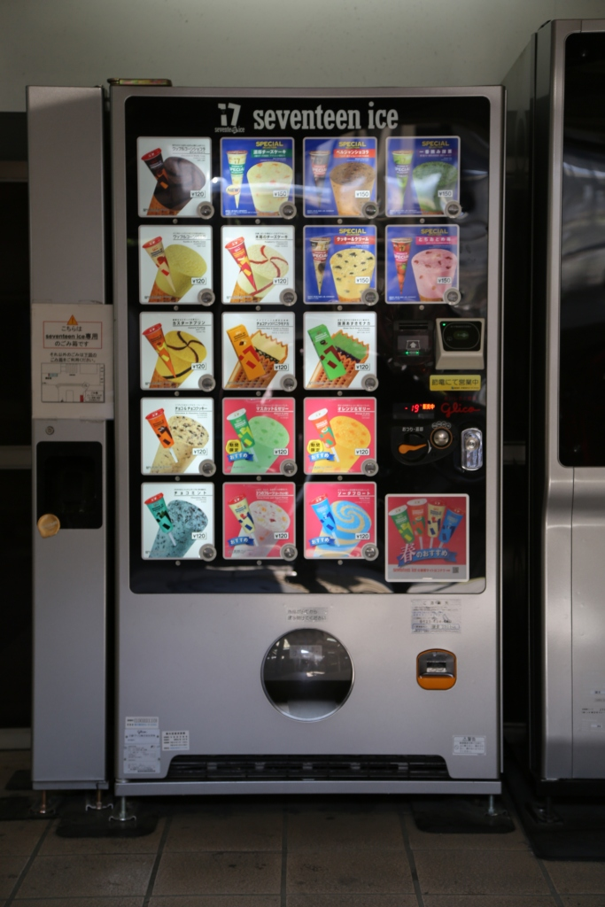 04 Vending Machine