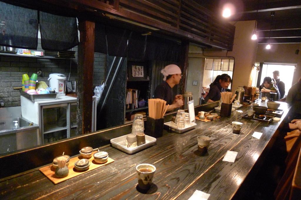 04 Yamamoto Menzou - Interior