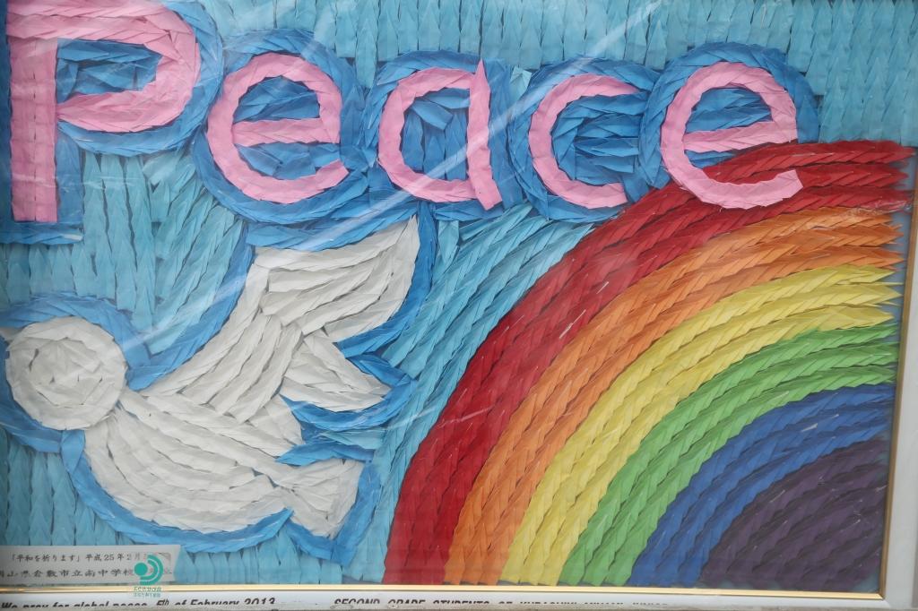 05 Peace Memorial Park