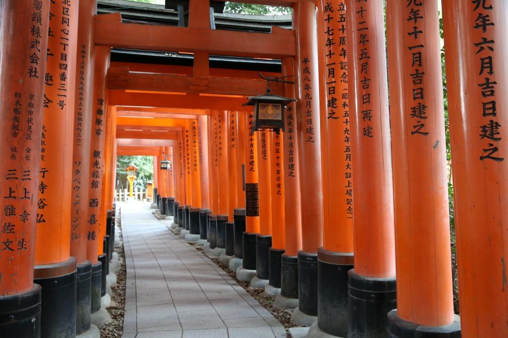 07 Fushimi Inari-taisha