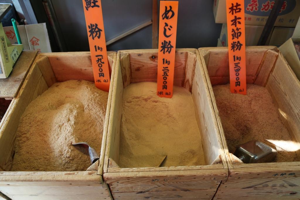 08 Tsukiji Fish Market