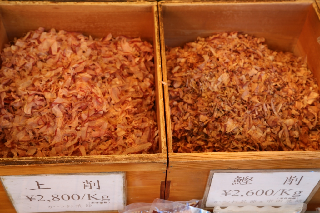 10 Tsukiji Fish Market
