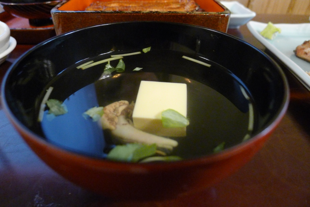 11 Obana - Kimosui clear soup with Eel Liver