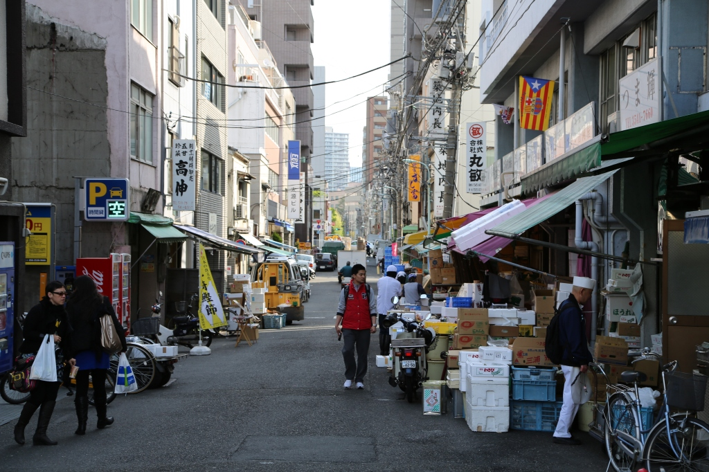 11 Tsukiji Fish Market