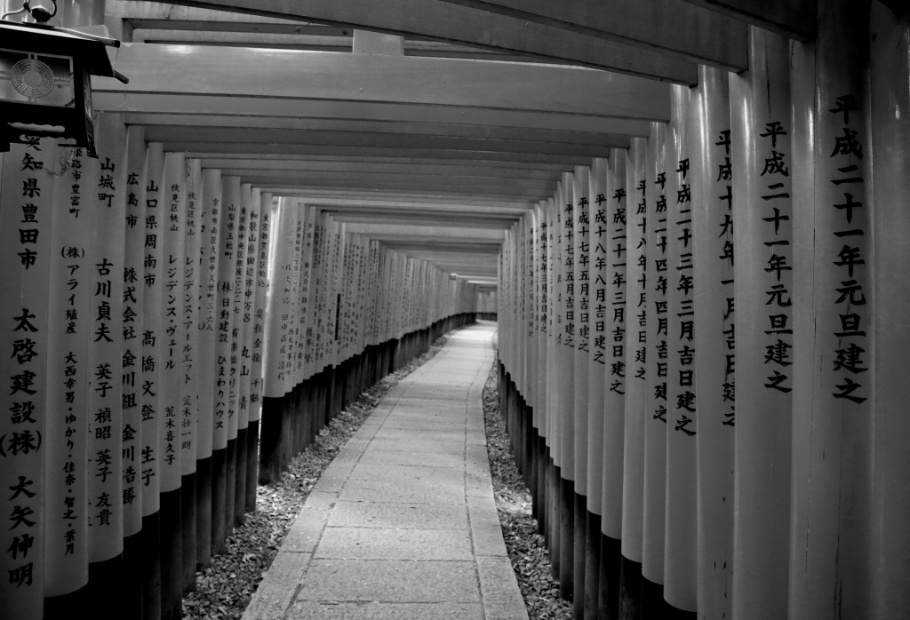 12 Fushimi Inari-taisha BW