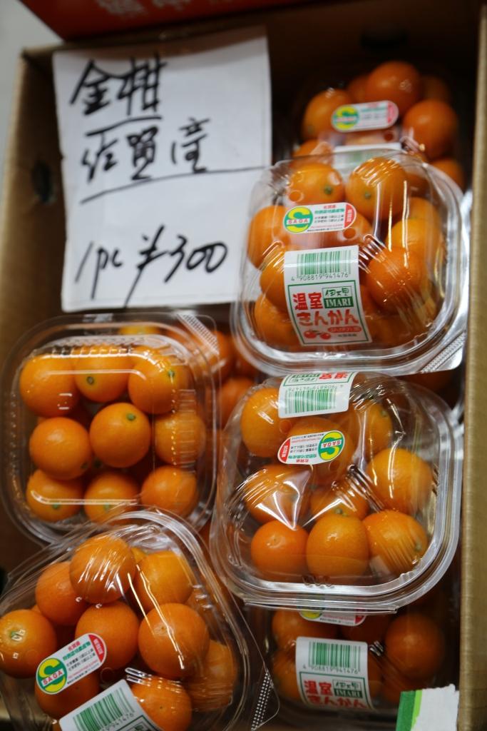 12 Tsukiji Fish Market