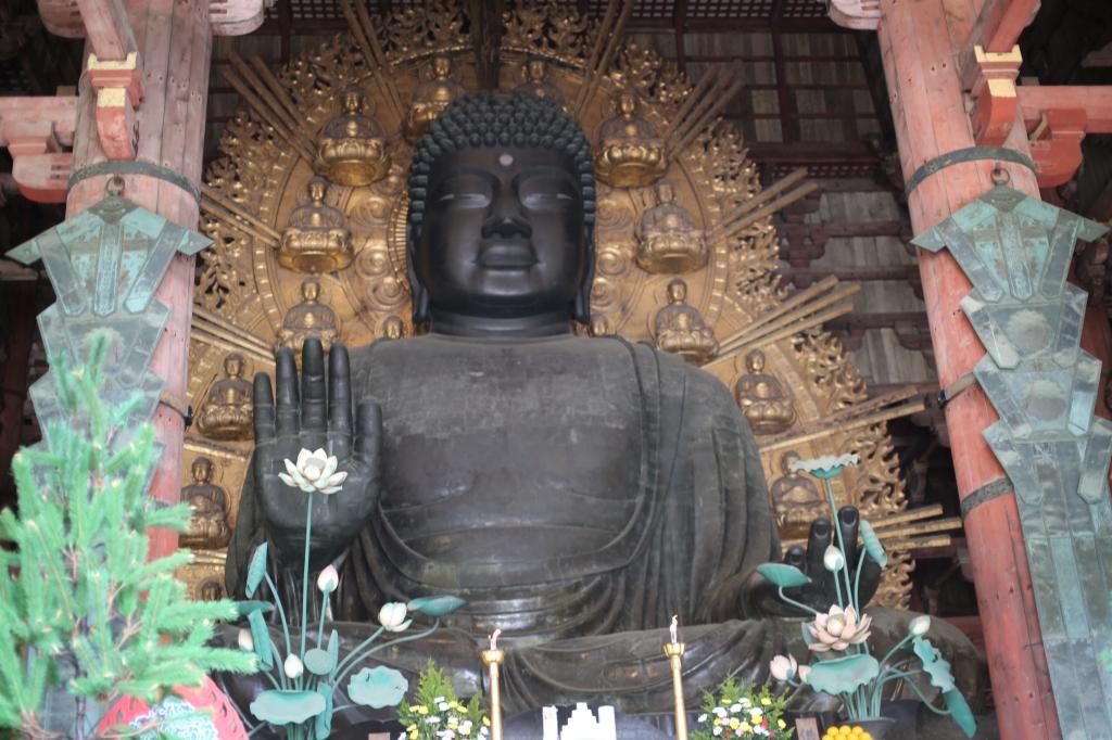 13 Nara