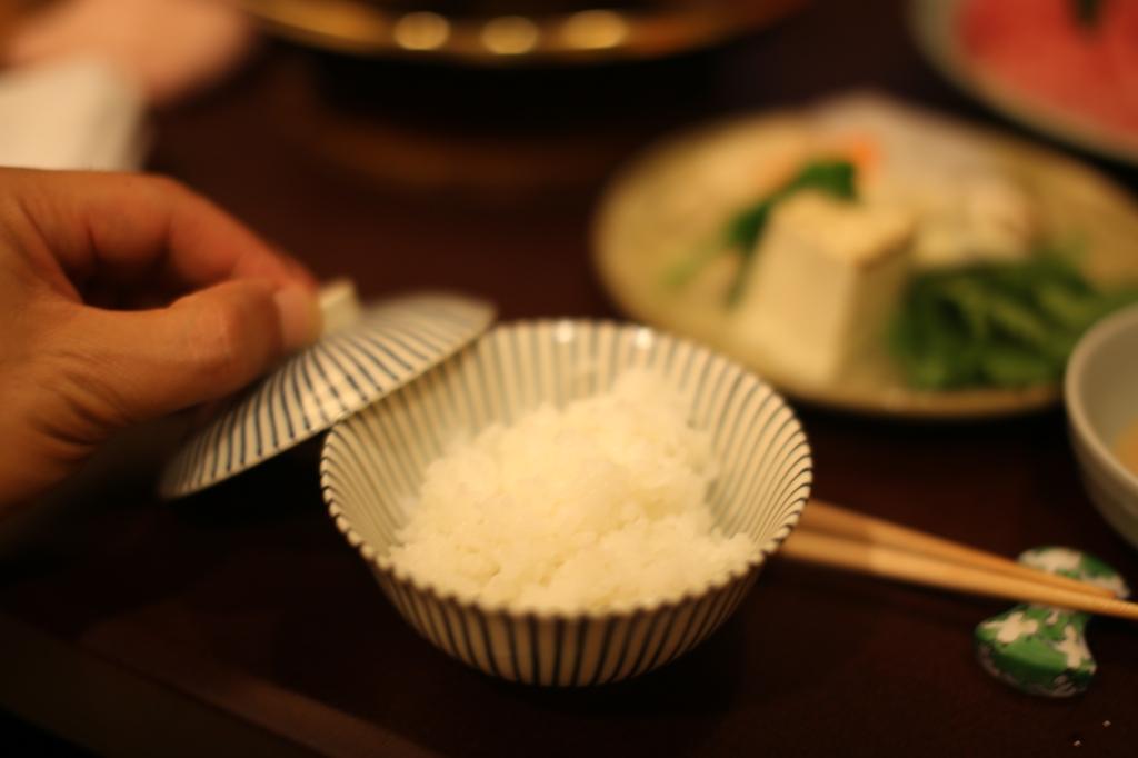 13 Ningyocho Imanhan - Rice