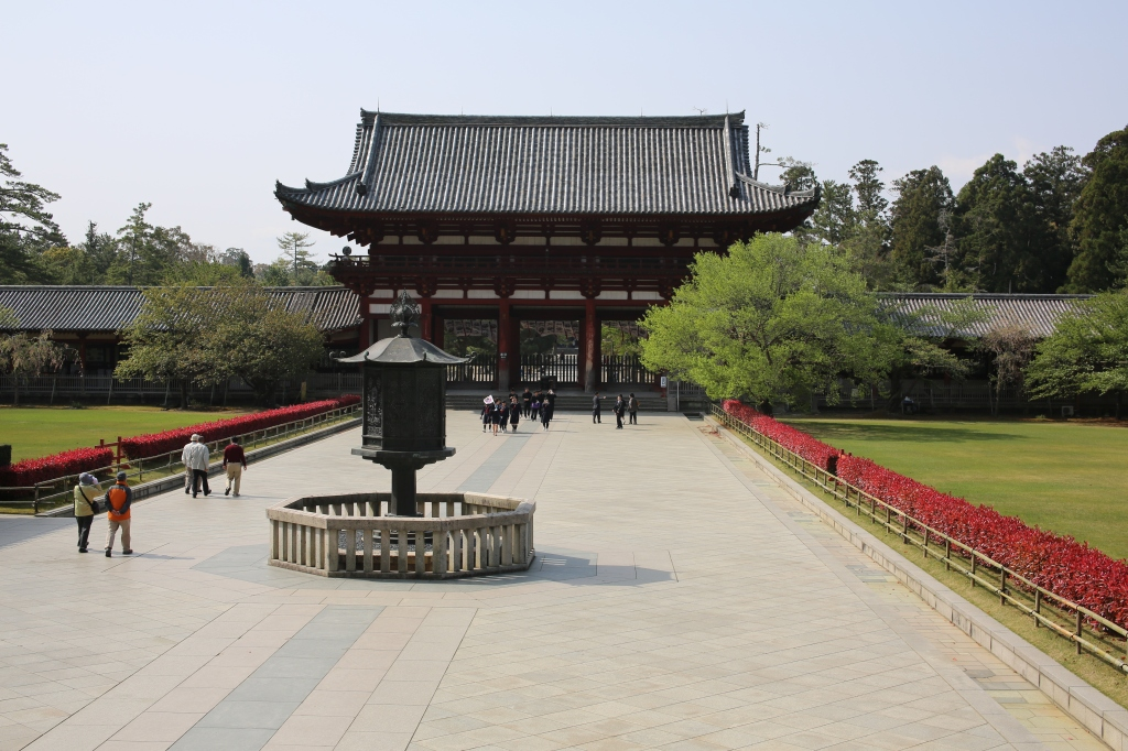 14 Nara