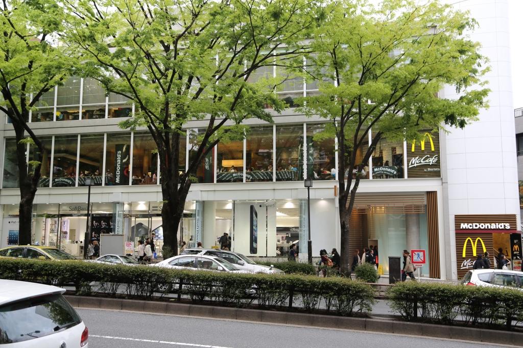 15 Harajuku