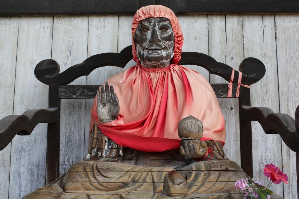 16 Nara