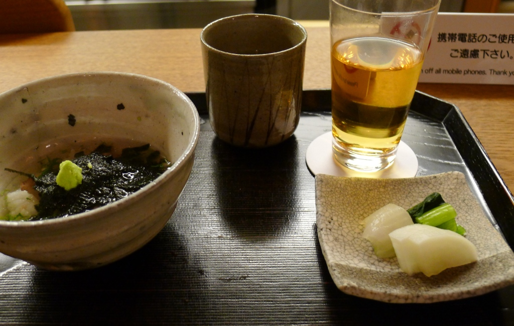 17 Isshin - rice soup, pickled vegetables and tea