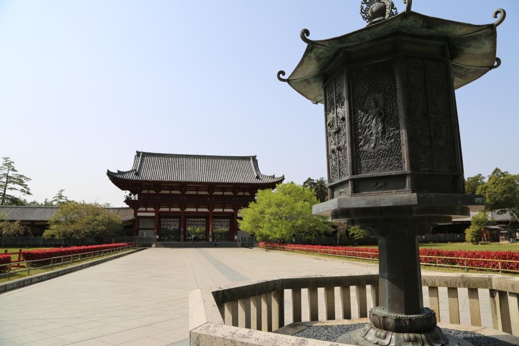 18 Nara