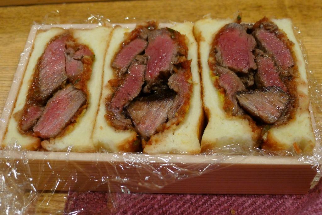 19 Shima - Sandwich to go