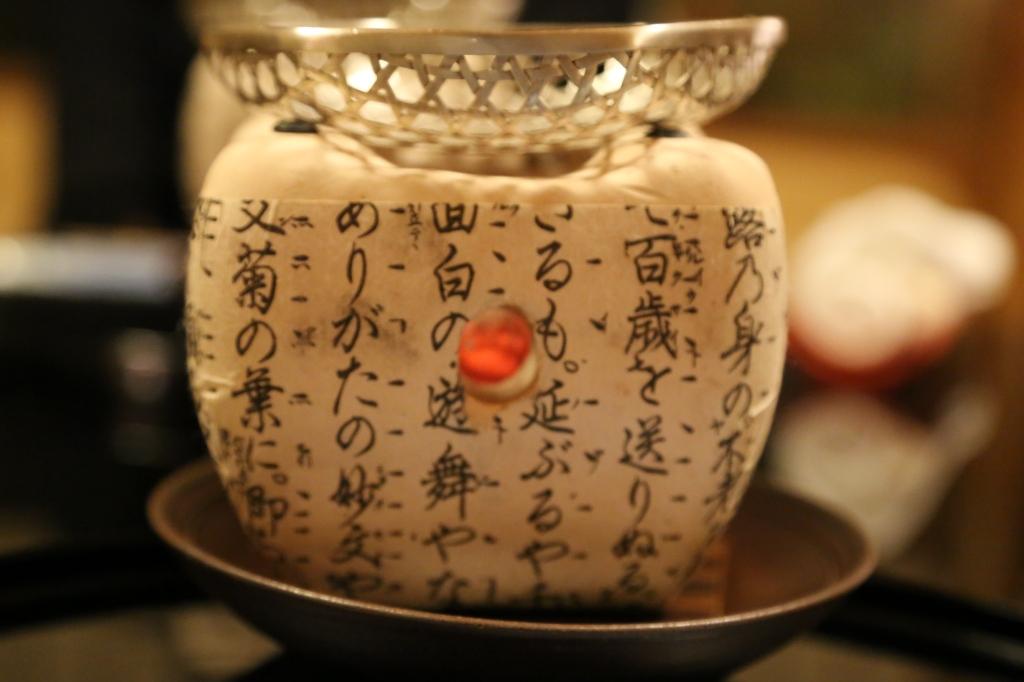 20 Kitcho Arashiyama Honten