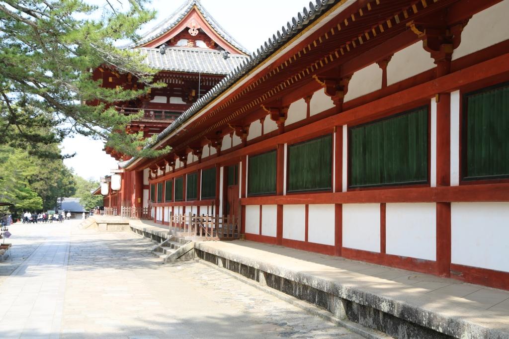 20 Nara