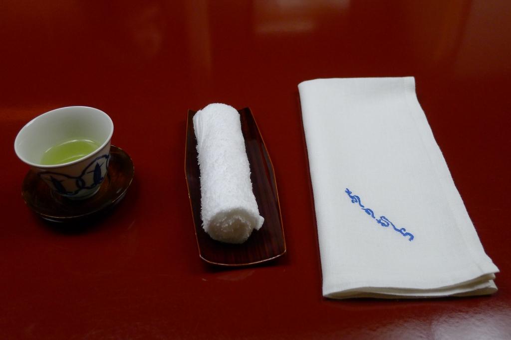 23 Nakamura - Green Tea